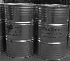 清镇磷酸三辛酯